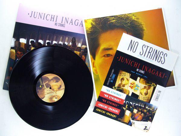■稲垣潤一|NO STRINGS <LP 1985年 帯付き・日本盤>5thアルバム 初回特典ステッカー付き_画像4