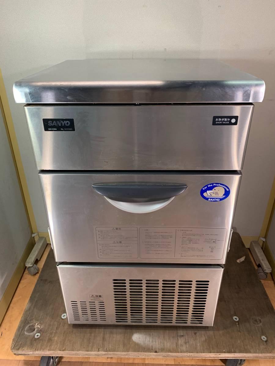 パナソニック/Panasonic(旧サンヨー) 業務用 全自動製氷機 店舗 厨房 SIM-S38A