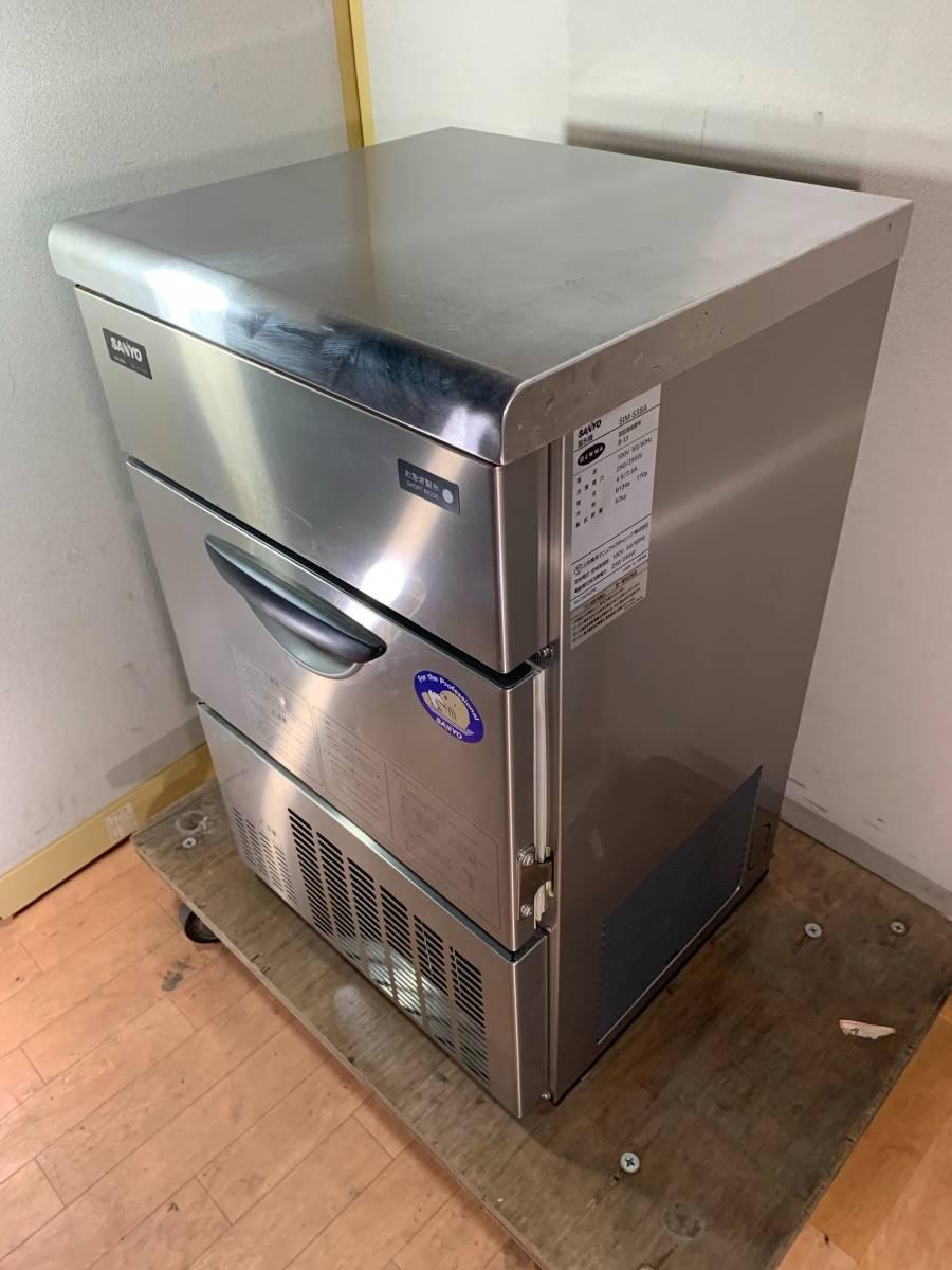 パナソニック/Panasonic(旧サンヨー) 業務用 全自動製氷機 店舗 厨房 SIM-S38A_画像2