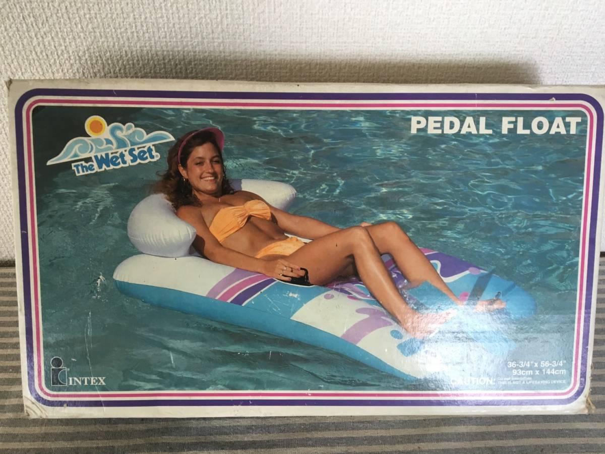 【未使用品!】 ★ INTEX ★ The Wet Set PEDAL FLOAT 浮き輪 フローティングベッド