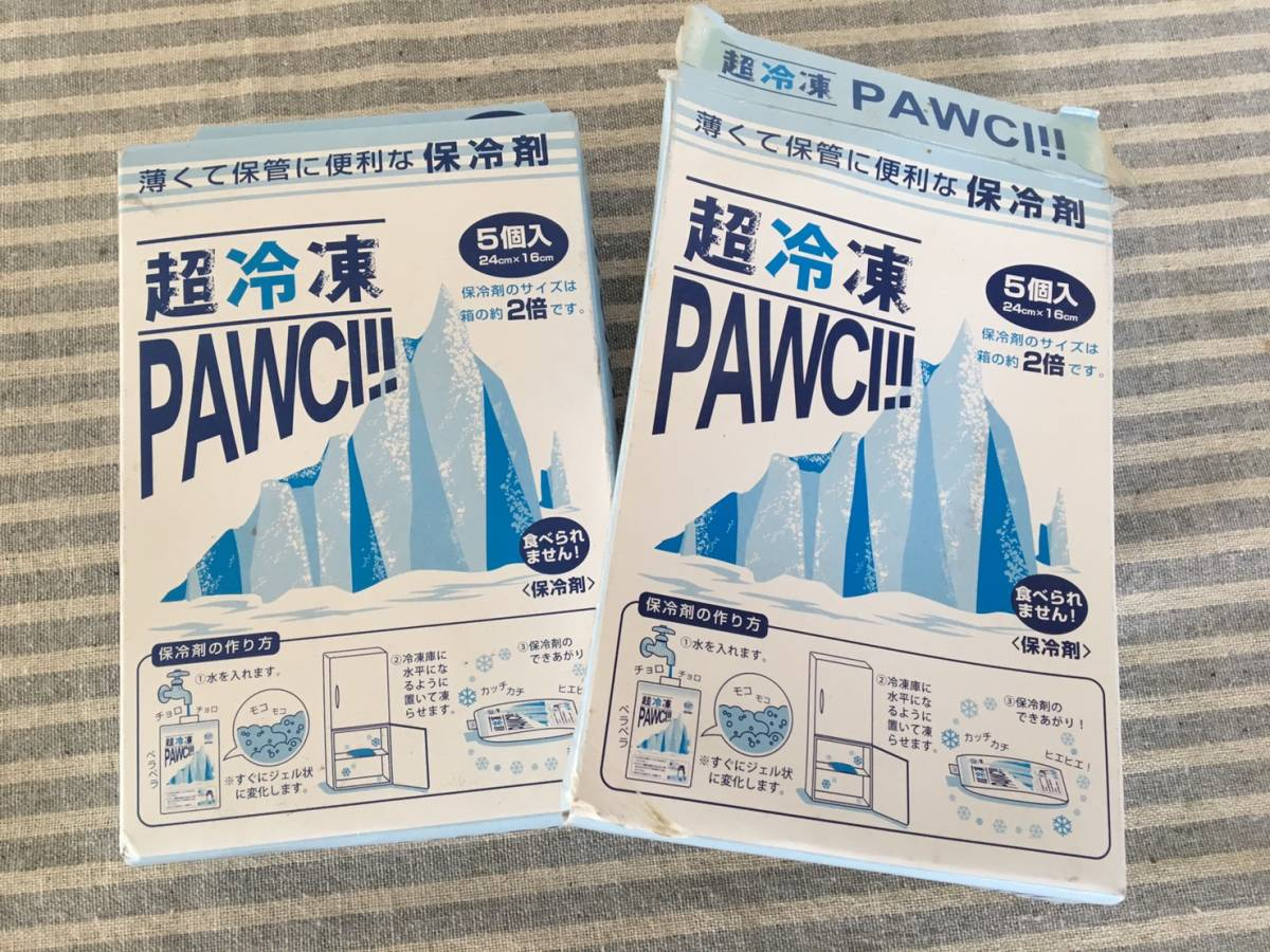 【未開封品】 ★ バイワールド ★ 超冷凍PAWCI!! 超冷凍パウチ 保冷剤