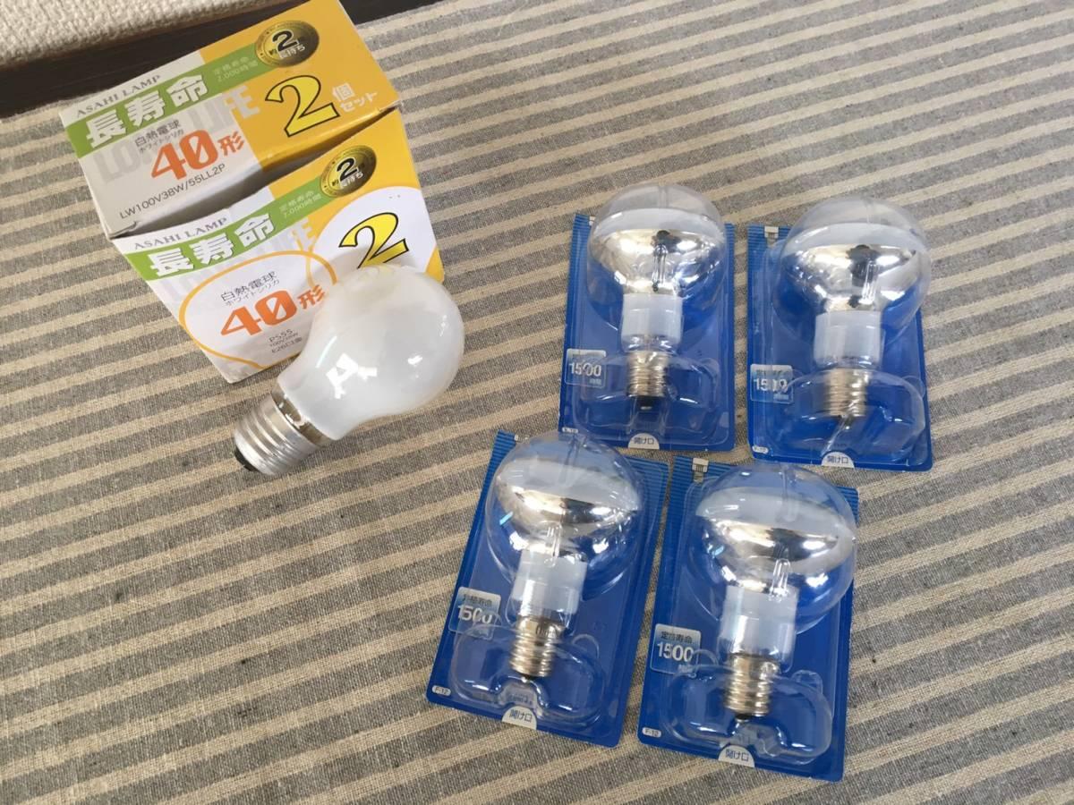 【電球5個セット】 『PANASONIC ミニレフ電球40W形 LR110V40W E17口金 4個』 & 『ASAHI LAMP 白熱電球100V38W E26口金 1個』