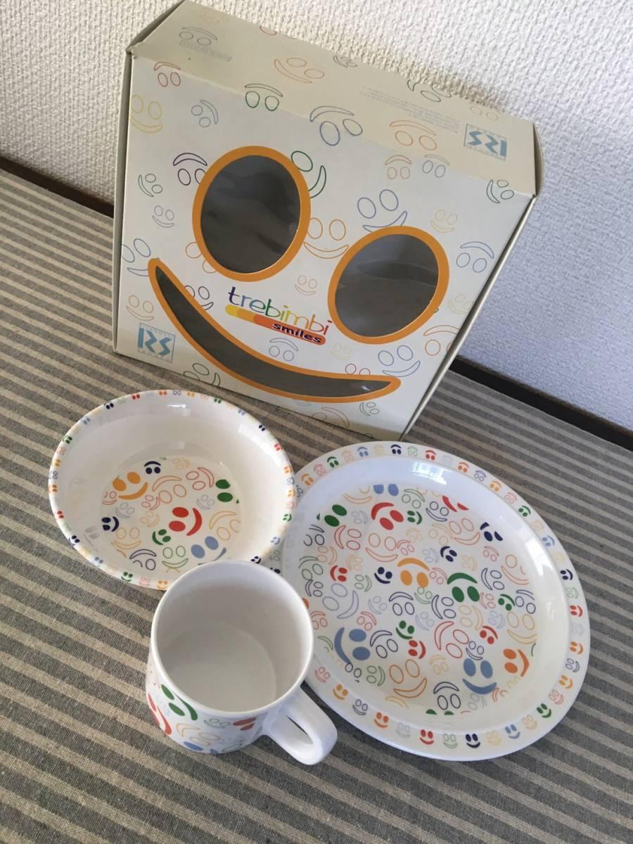【未使用品】 ★ trebimbi / トレビンビ ★ 食器3点セット お椀・マグカップ・お皿