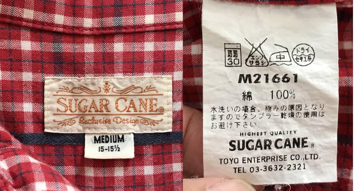 東洋エンタープライズ シュガーケーン SUGAR CANE M21661 チェック 長袖シャツ 15-15 1/2          BJAI.AJ_画像4