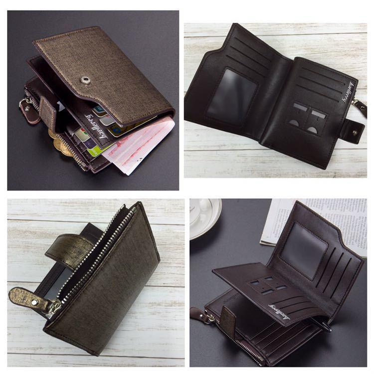 財布 二つ折り財布 レザー お札入れ 小銭入れ カード入れ カードケース 収納 名刺入れ 紳士用 コンパクト ブラウンゴールド 送料無料 17_画像3
