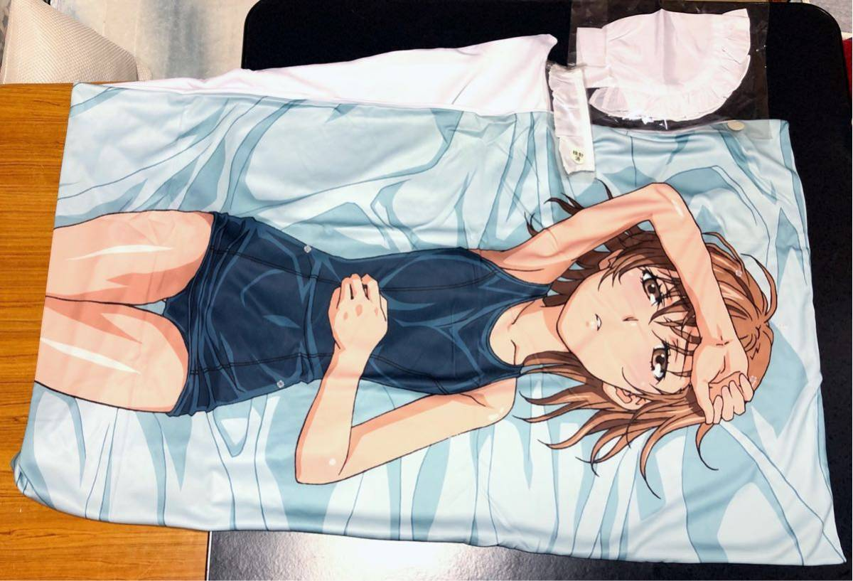 とあるシリーズ 御坂美琴 抱き枕カバー 水着ver ブリム&エプロン付 スクール水着 美少女 とある科学の超電磁砲 グッズ_画像2