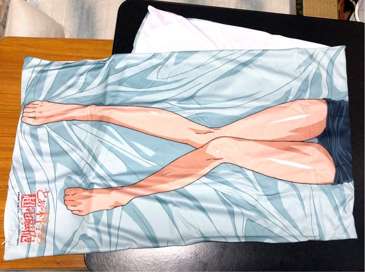 とあるシリーズ 御坂美琴 抱き枕カバー 水着ver ブリム&エプロン付 スクール水着 美少女 とある科学の超電磁砲 グッズ_画像3