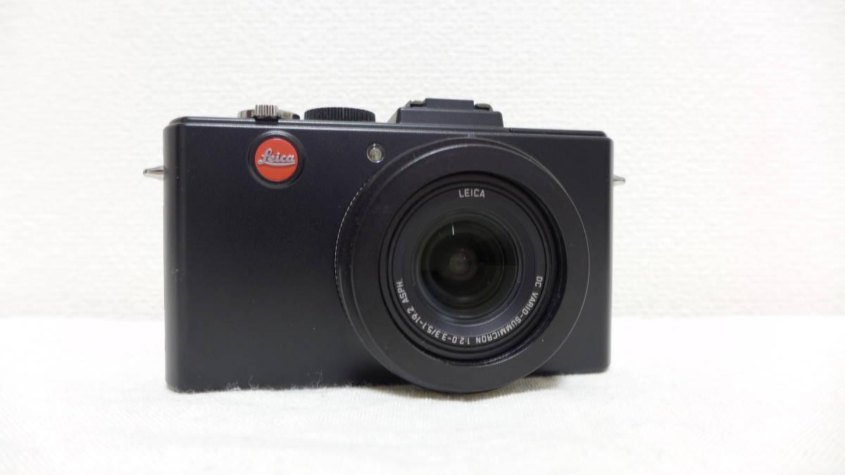 ライカ Leica D-Lux 5 元箱付き