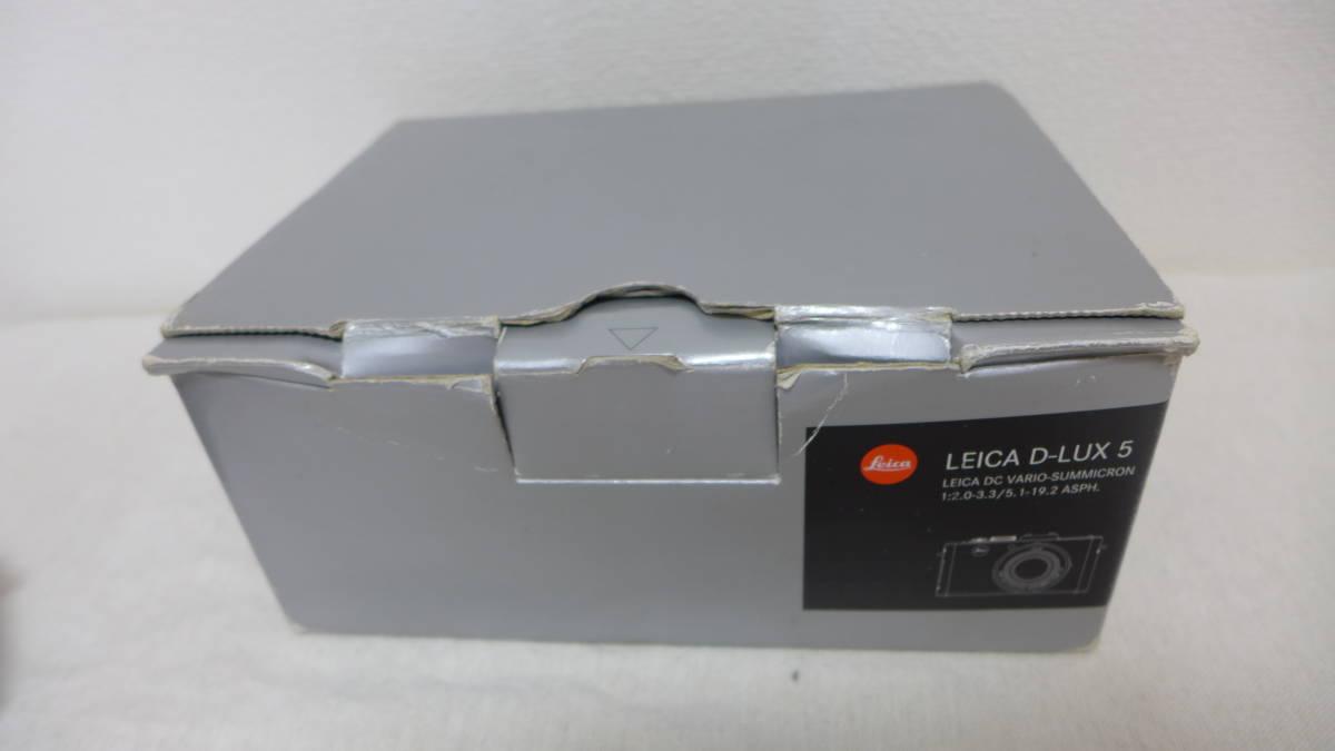 ライカ Leica D-Lux 5 元箱付き_画像7