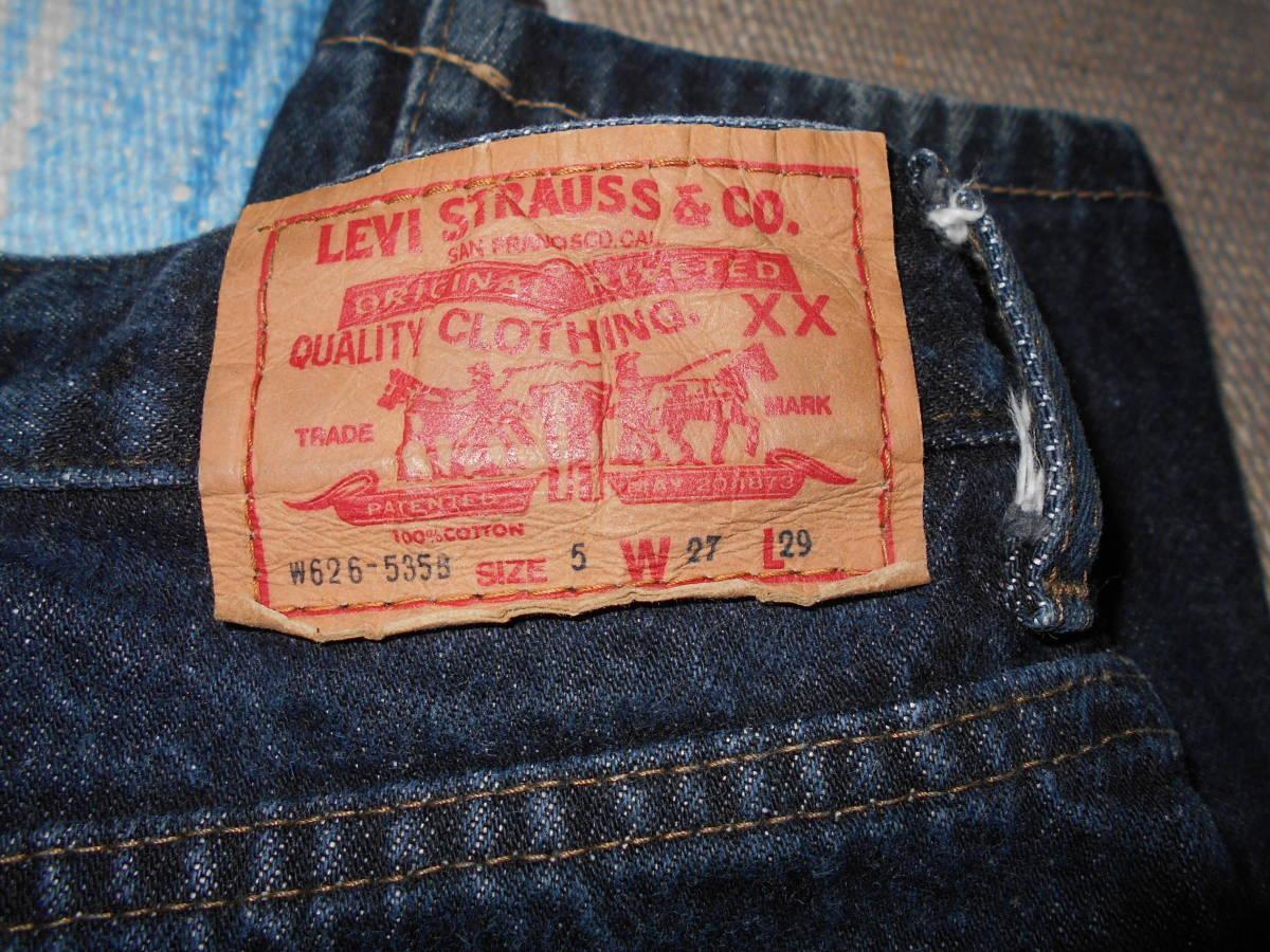1988年製 Levi's リーバイス 626 ビンテージ ブラック 黒 スリム ジーンズ W27 × L29 ジェームス ディーンVINTAGE JEANS PUNK ROCK_画像6