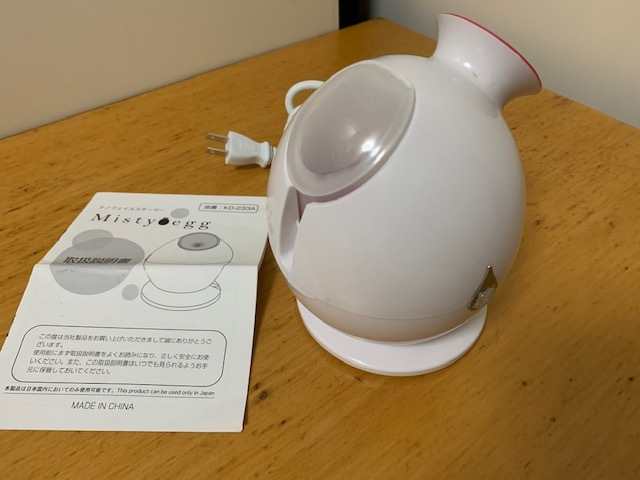 Misty egg KD-233A ミスティーエッグ ナノフェイススチーマー 美容機器 中古美品 (129)_画像4