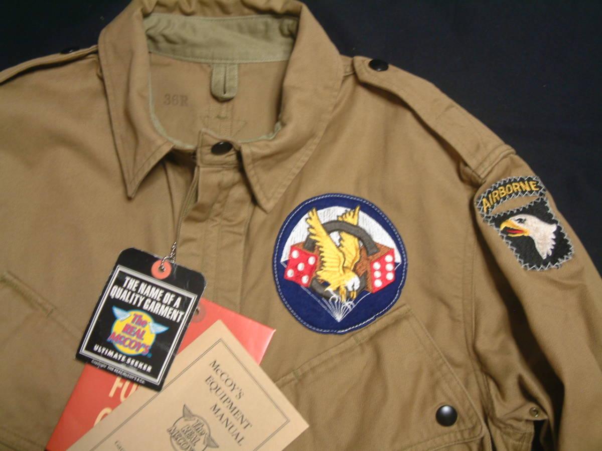 ◎リアルマッコイズ 純正カスタム JUMP JACKET 506TH P.I.R (MOD) Coat Parachute Jumper _画像1