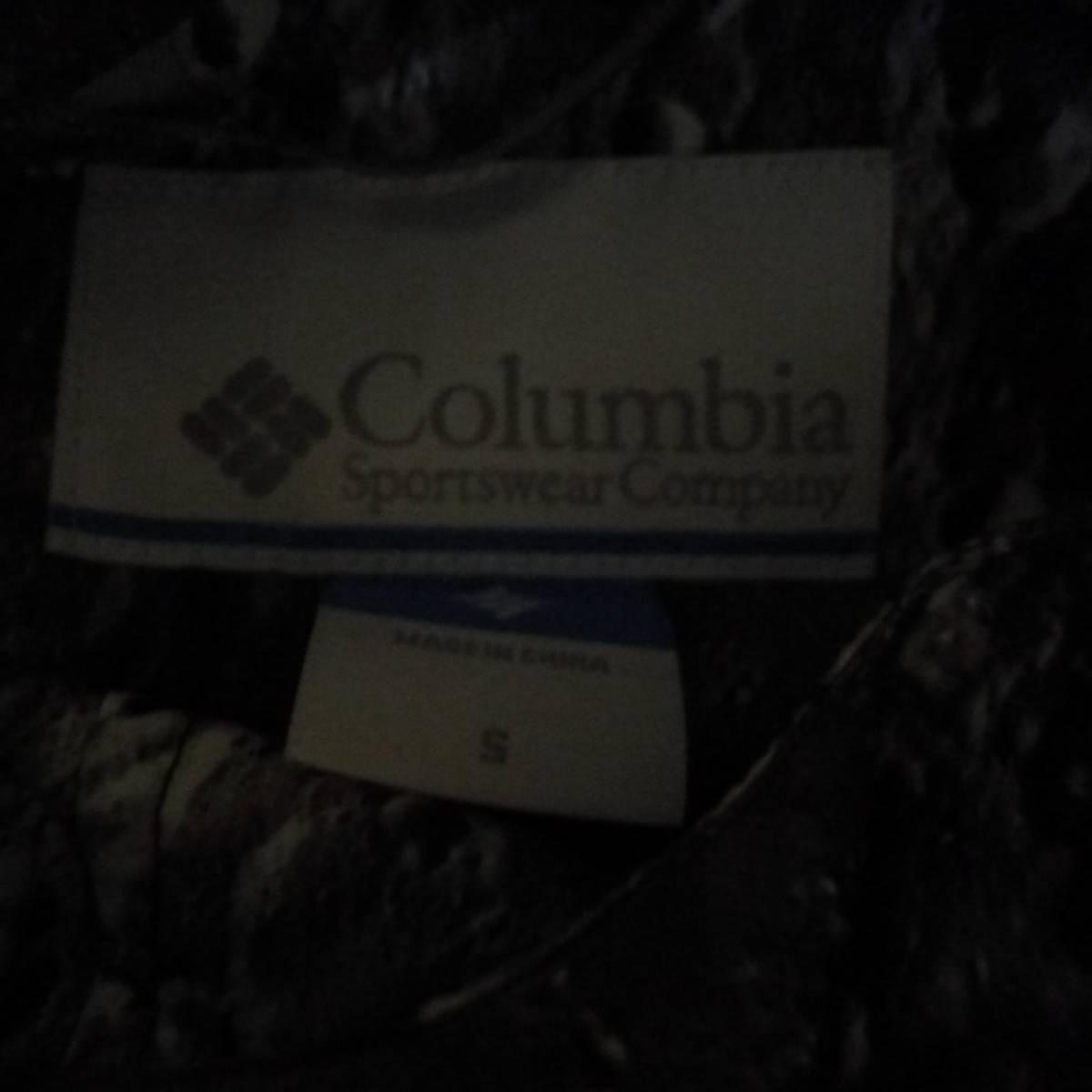 Kinetics × Columbia Tyger SweepTM Jacket タイガースウィープジャケット 月面柄 キネティックス コラボ_画像6