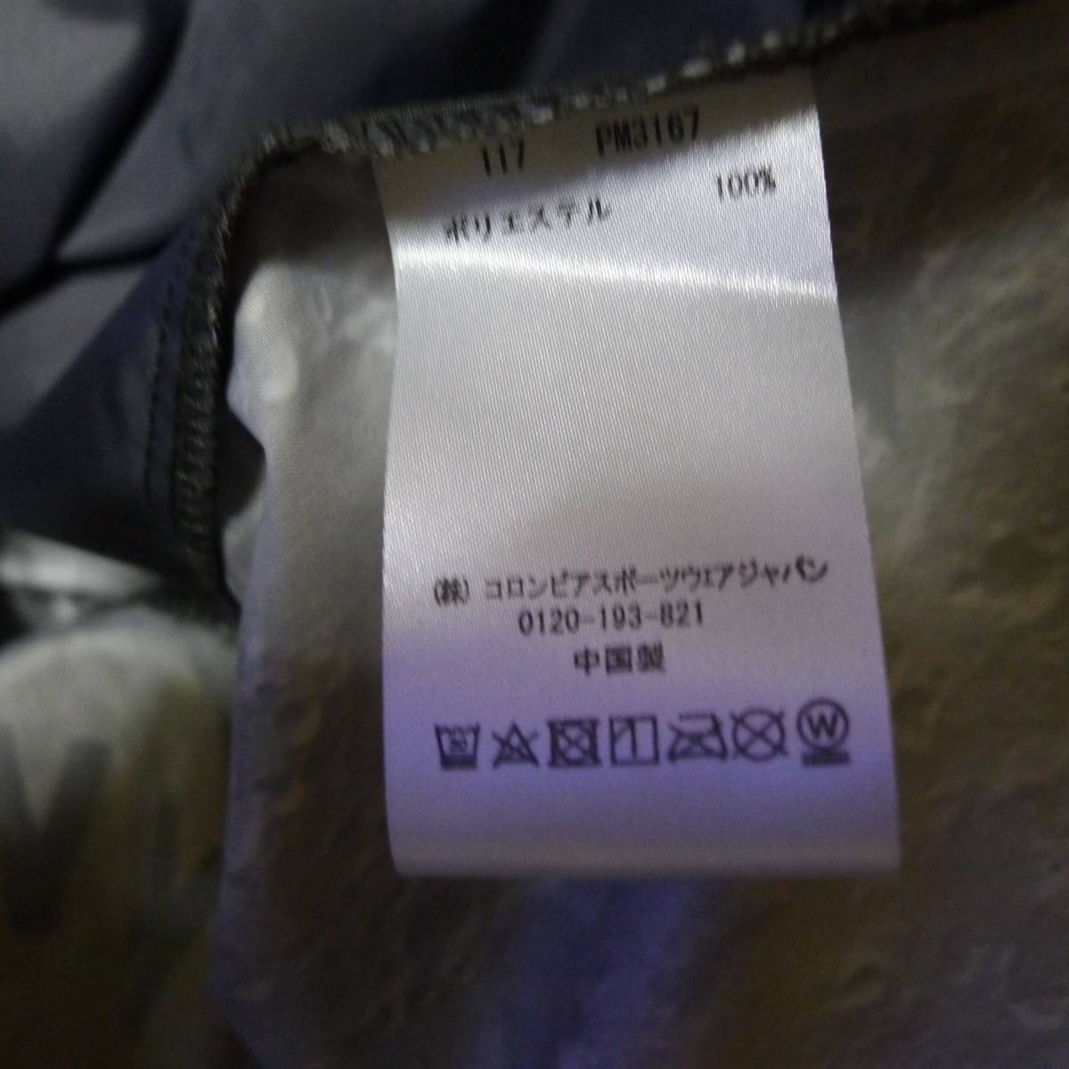 Kinetics × Columbia Tyger SweepTM Jacket タイガースウィープジャケット 月面柄 キネティックス コラボ_画像7