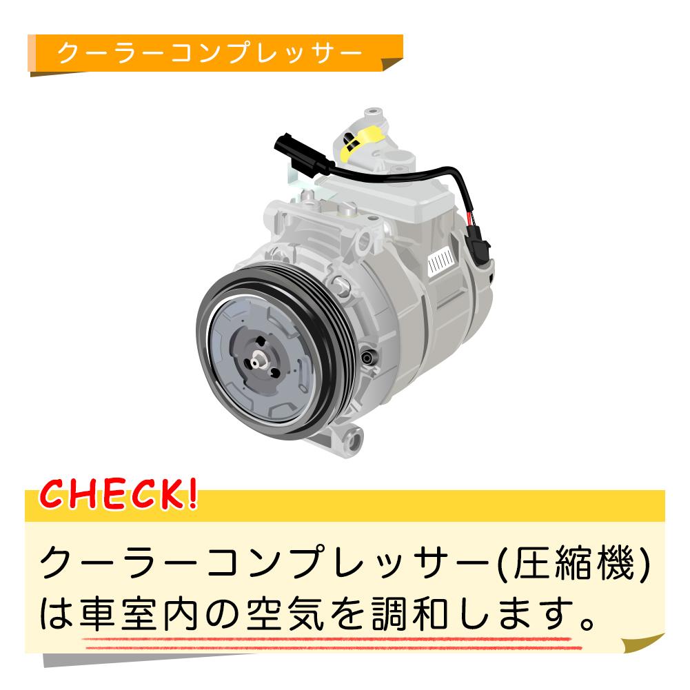 ファンベルトセット マツダ ボンゴブローニィ 型式SKE6V H11.06~H19.08 ロードパートナー 2本セット_クーラーコンプレッサー