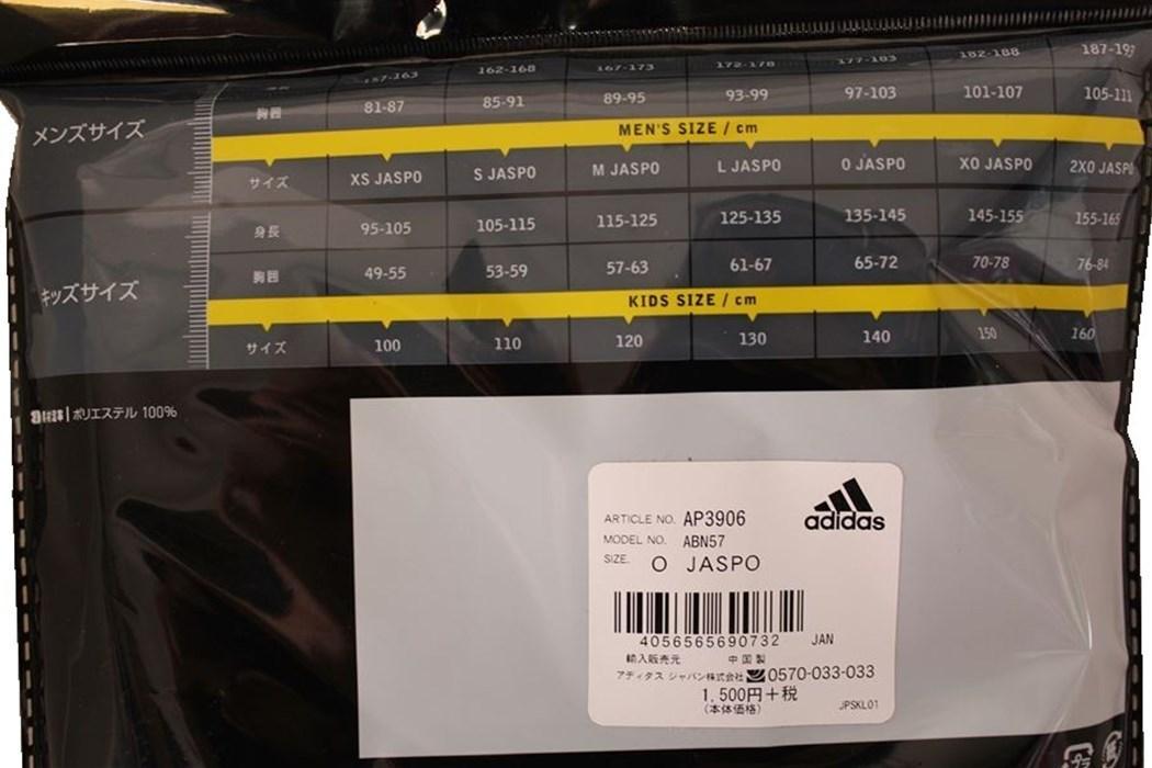 アディダス adidas メンズ半袖丸首Tシャツ ブラック Lサイズ トレーニング climalite 新品_画像3
