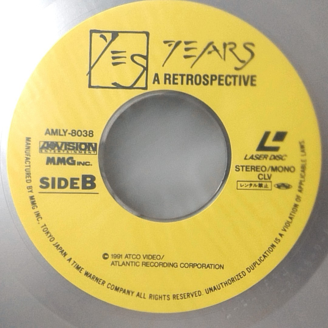 YES YESYEARS A RETROSPECTIVE ★ 1991年リリース ★ レーザーディスク 2枚組 [3378RP_画像5