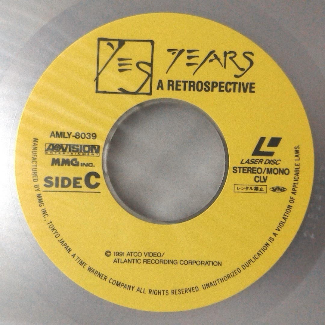 YES YESYEARS A RETROSPECTIVE ★ 1991年リリース ★ レーザーディスク 2枚組 [3378RP_画像4