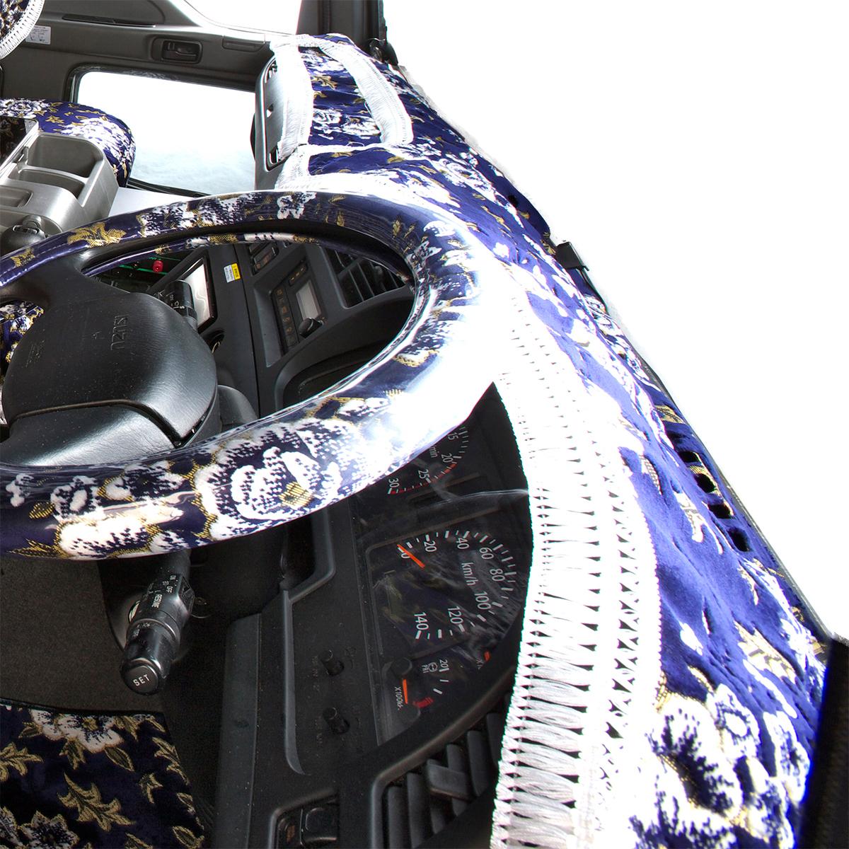 トラック用品 金華山 マドンナ ダッシュマット ネイビーブルー ふそう ジェネレーションキャンター標準 H14/06~ 2t標準(64)【送料無料!!】_画像4