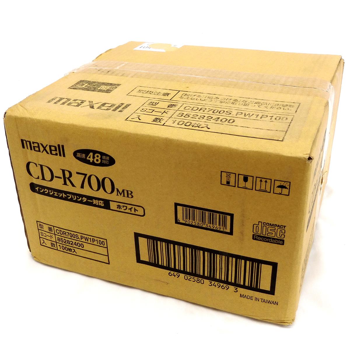 ACB-B3I119 MAXELL マクセル CD-R700MB 100枚 高速48倍対応 インクジェットプリンター対応 ホワイト CDR700S.PW1P100 データ保管 未使用品