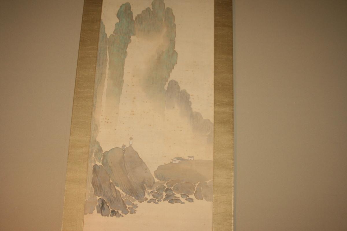 ★ 【真作】 小早川秋声 蜀山雨後 箱あり 【掛軸】 _画像1