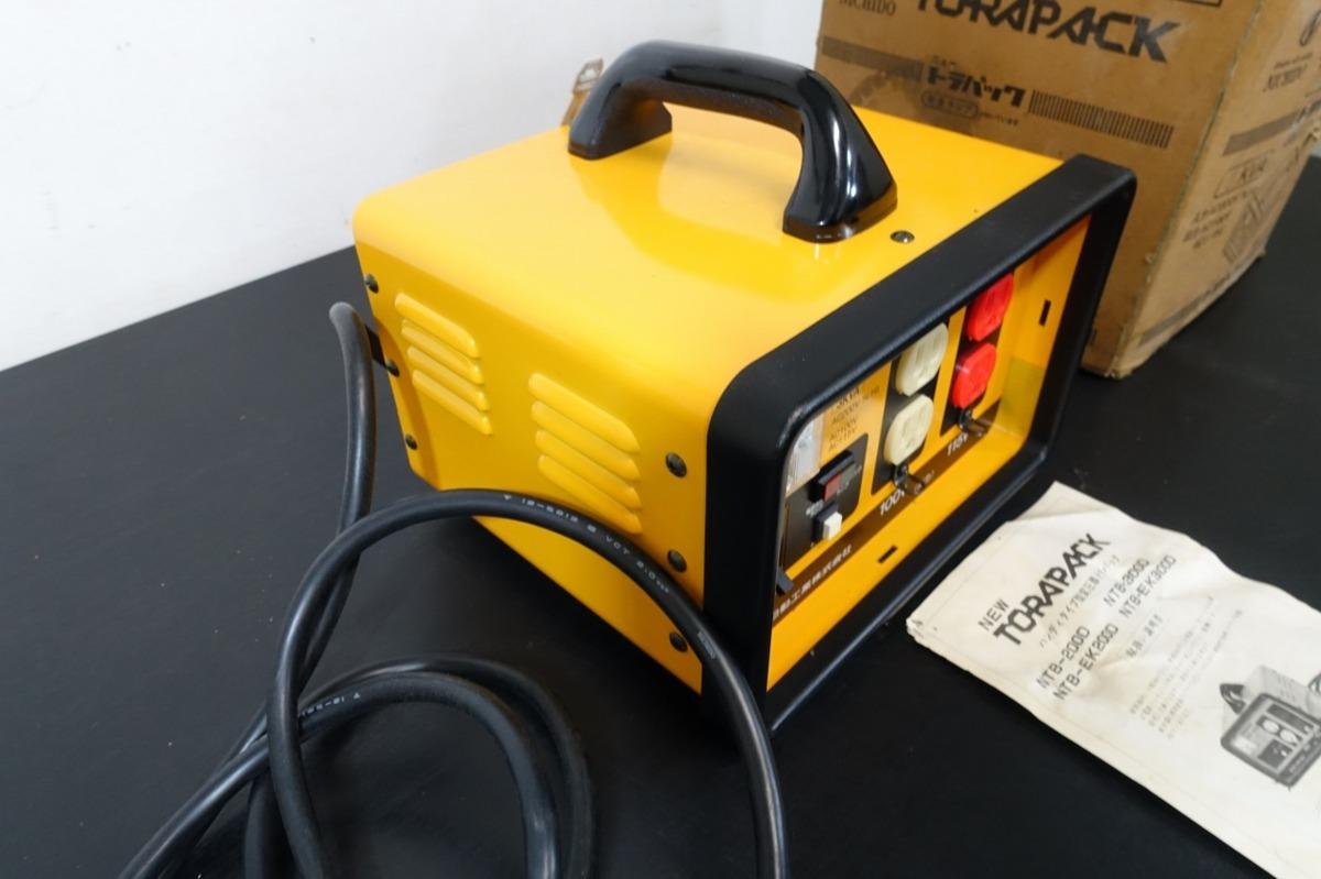 未使用在庫品 日動工業 トラパック NTB-300D 3kVA AC200V→AC100V、AC115V ダウントランス 変圧器_画像3