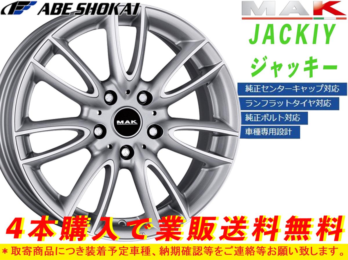 業販送料無料 新品 阿部商会 MAK JACKIY 17×7.0J +50 5H120 S 4本 クロスオーバー R60 ペースマン