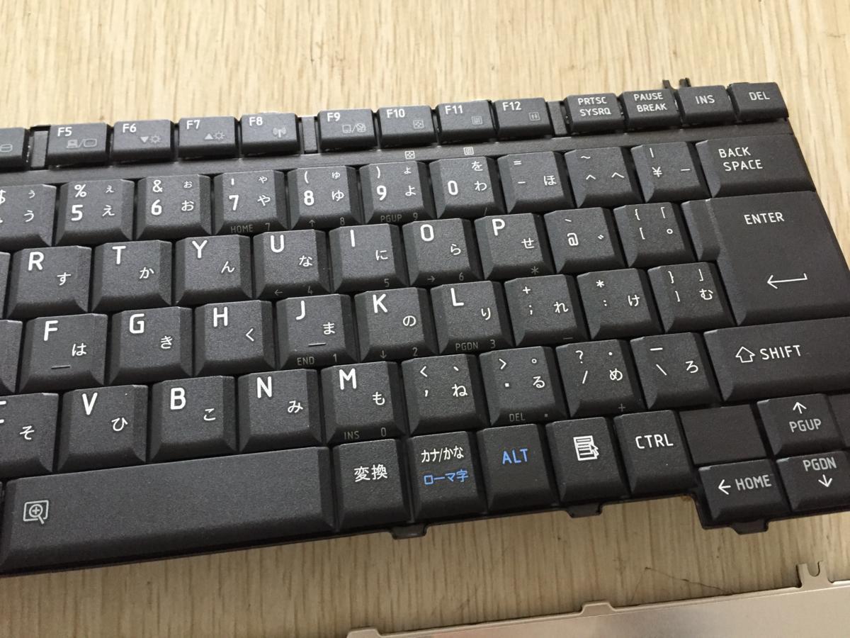 即日発送 東芝 dynabook AX/57E PAAX57ELP EX/33H PAEX33HLP 日本語キーボード_画像2