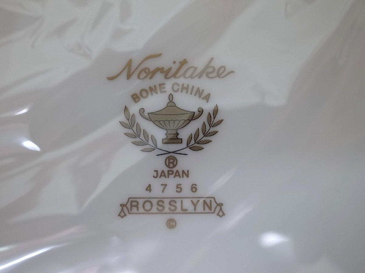 C215 ノリタケ ROSSLYN ボーンチャイナ 皿 プレート 16cm 5枚セット ブルー 花柄 Noritake 未使用品_画像4