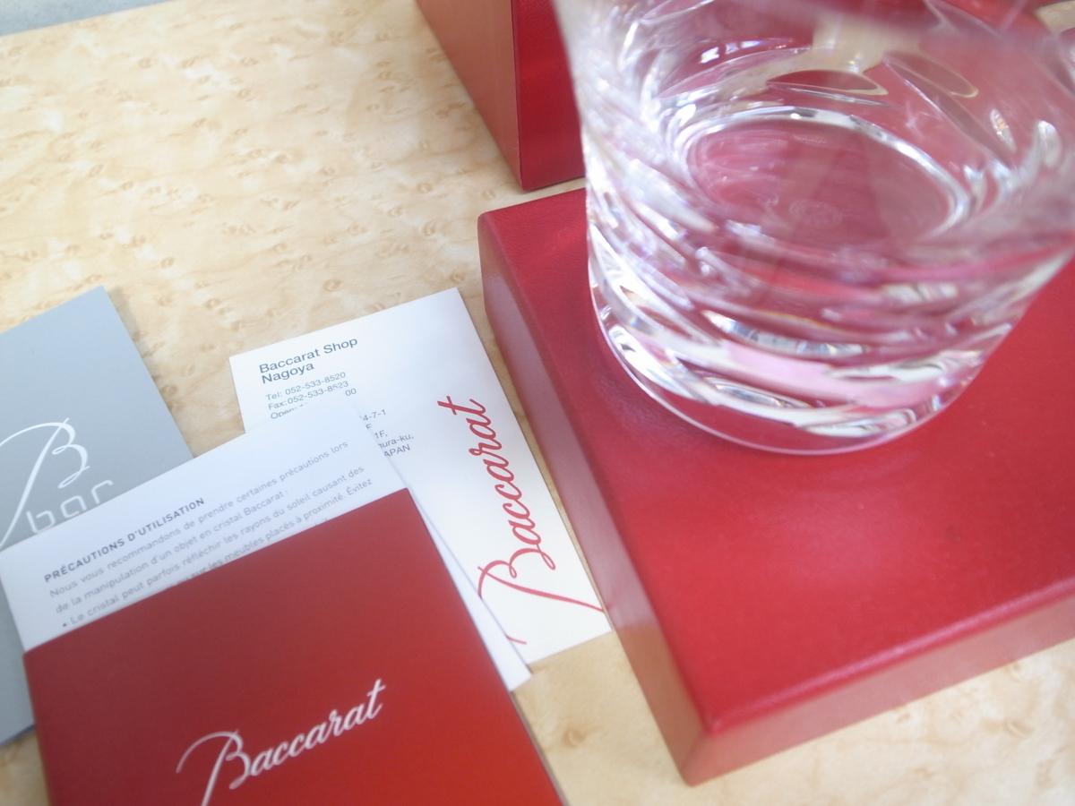 T1385 【本物保証】バカラ Baccarat グラス タンブラー ローラ ペア クリスタルガラス 2客_画像4
