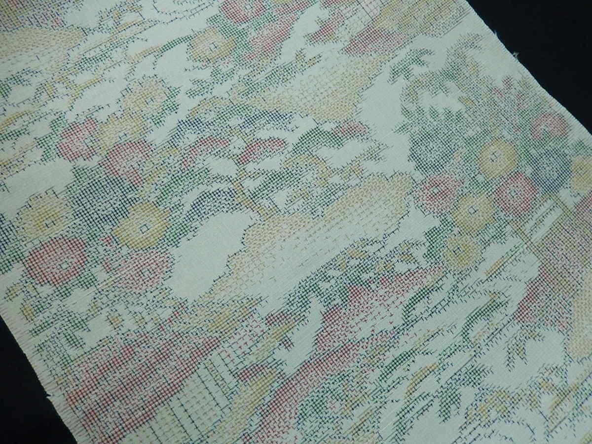 【ひなた】美品 解き 反物 紬 草木染め 着尺 正絹 リメイク材料 文様 模様 ハンドメイド 生地 和柄 古布 和布 洋裁 仕立て直し 2837_画像1