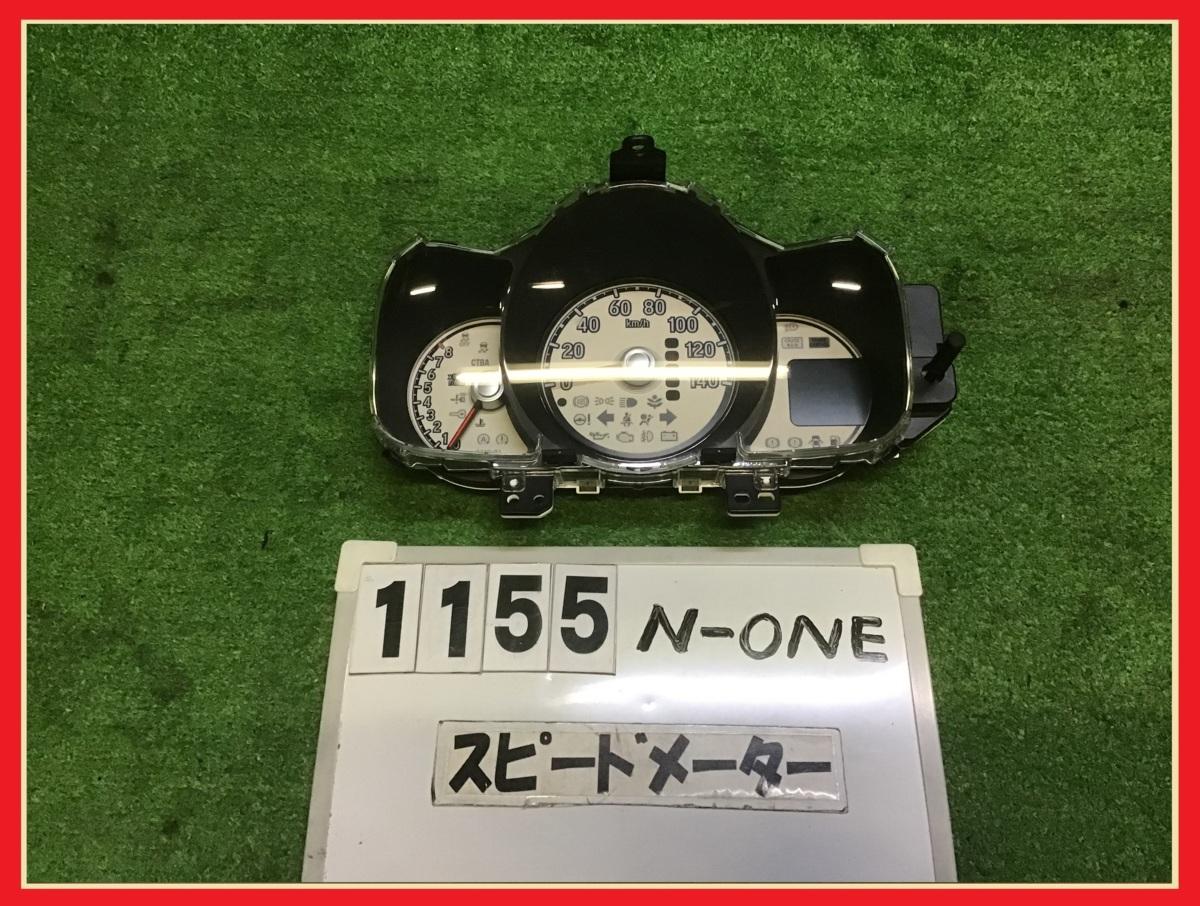【送料無料】JG1 N-ONE 純正 スピード メーター タコメーター付 5.9万キロ_画像1