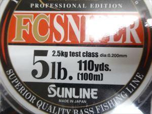 サンライン   FCスナイパー  5lb 100m フロロカーボン バス釣り 新品F/]_画像3