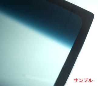 ダイハツ 新品断熱UVフロントガラス ムーブコンテ ムーヴコンテ L575S L585S グリーン/ブルーボカシ_画像2