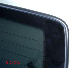 ダイハツ 新品リアガラス ムーブ ムーヴ LA150 160系 プライバシー_画像2