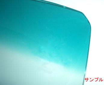 トヨタ 新品フロントガラス コースター BB20 BB21 BB23 BB24 B26 BB30 BB31 BB36 グリーン/グリーンボカシ S57/05-H05/01_画像2