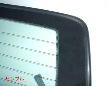 日産 新品リアガラス バネット SKF2VN SKP2LN SKP2MN SKP2TN SKP2VN グリーン_画像2