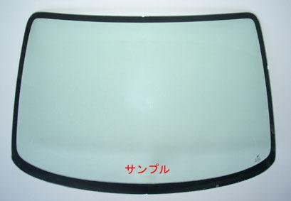 サーブ 純正新品 フロントガラス サーブ 9-5 1998-2009Y グリーン レインセンサー無車用_画像1