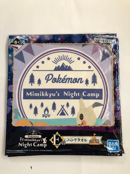 E賞 ハンドタオル【ヒトカゲ・ミミッキュ】■一番くじ Pokemon Mimikkyu's Night Campポケモン ナイトキャンプ■_画像1