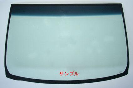 ダイハツ 新品断熱UVフロントガラス ムーブコンテ ムーヴコンテ L575S L585S グリーン/ブルーボカシ_画像1
