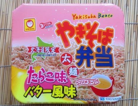 やきそば弁当 たらこ味バター風味 太麺 12食入 切手可 北海道限定_画像2