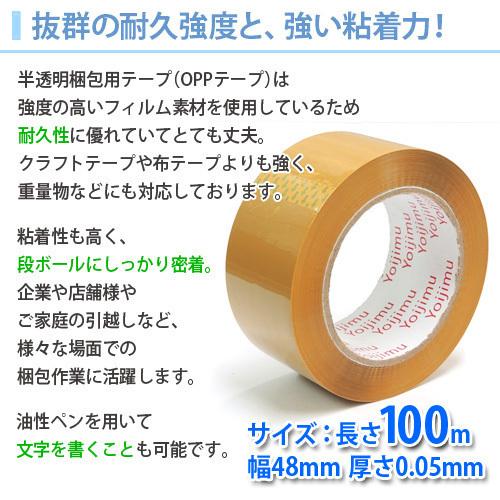 送料無料 OPPテープ(クラフト色) お得な85巻セット OPPテープ用カッター(プラスチック) プレゼント_画像3
