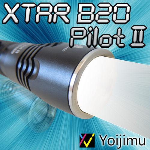 送料無料 フラッシュライト B20 高性能防水懐中電灯_画像1