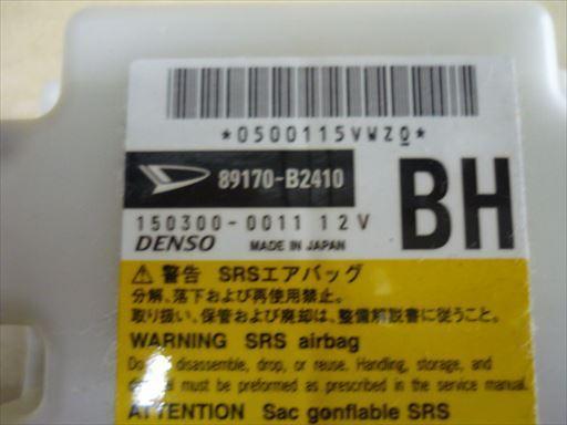 L175S  ムーブ エアバックCP 未展開車 ★121202番 7714番_画像2