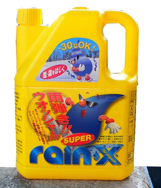 ★簡単撥水 スーパーレインX rain-xウォッシャー2000 2L 特価▽_画像1