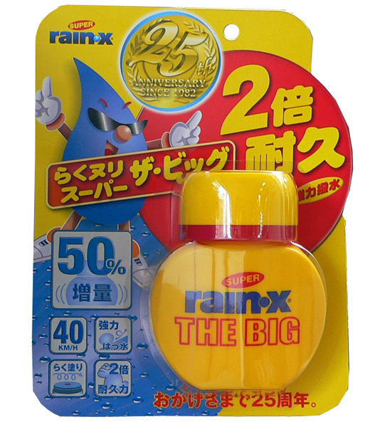 ☆耐久力2倍!スーパーレインX・rain-x THE BIG 50%増量 特価▼_画像1