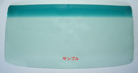 トヨタ 新品フロントガラス コースター BB20 BB21 BB23 BB24 B26 BB30 BB31 BB36 グリーン/グリーンボカシ S57/05-H05/01_画像1