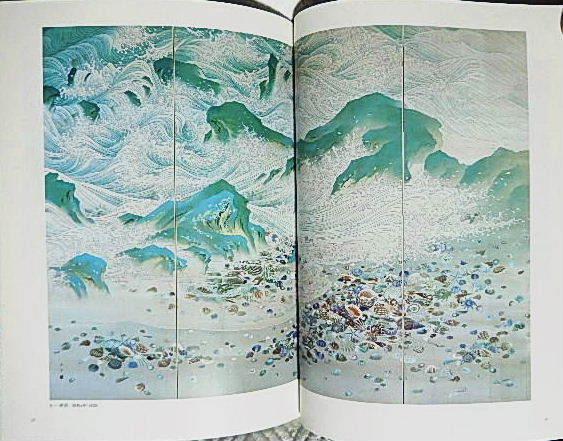 ☆図録 児玉希望 日本画と写生の世界 泉屋博古館 分館 2007☆_画像2