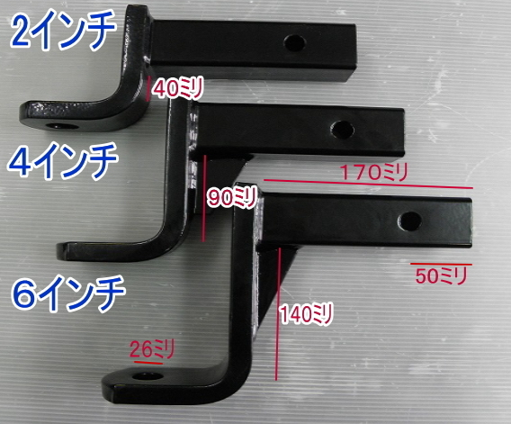 「ボールマウント鍵付きカプラーロックピン セット!3サイズ選択可」の画像2