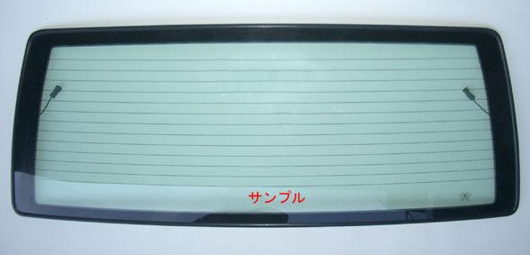 日産 新品リアガラス バネット SKF2VN SKP2LN SKP2MN SKP2TN SKP2VN グリーン_画像1